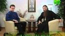Беседы с батюшкой Артемий Владимиров