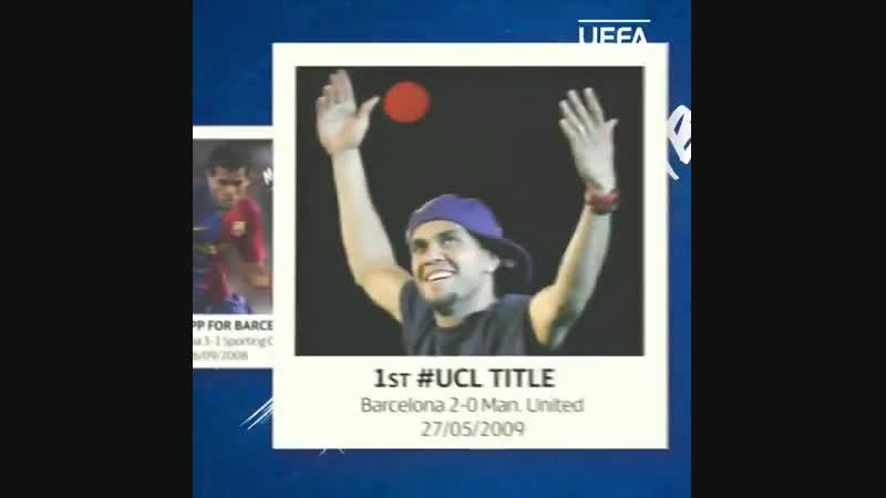 Карьера Дани Алвеса в Лиге чемпионов