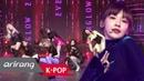 Simply K-Pop EVERGLOW에버글로우 _ Bon Bon Chocolat봉봉쇼콜라 _ Ep.356 _ 040519