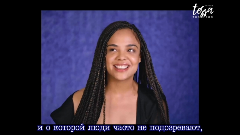 Tessa Tompson about Janelle Monáe (A Revolution of Love) RUS SUB