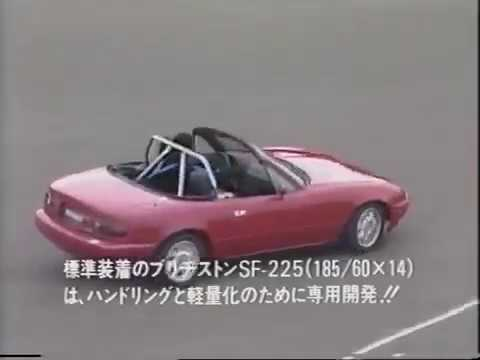 Best MOTORing 1989 06 MX 5 Miata, 180 SX