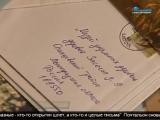 Первый в России памятник жене врага народа установили в деревне Засосье. СПб, 2016