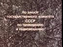 _Место_встречи_изменить_нельзя1979__-_детектив__реж__Стан