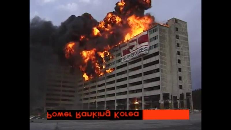 세계 건물 빌딩 해체 영상모음 - 놀라운 폭발