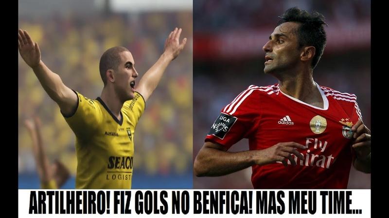 PES 2019 RUMO AO ESTRELATO - Fiz Gols no Benfica, mas meu Time AMA Errar! 4 PT-BR
