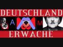 Deutschland-Erwache