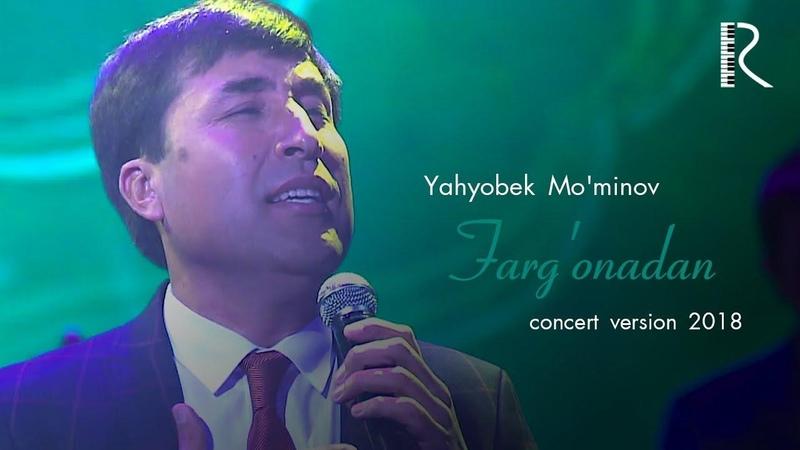 Yahyobek Mo'minov - Farg'onadan | Яхёбек Муминов - Фаргонадан (concert version 2018)
