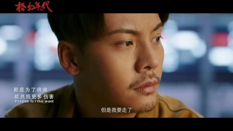 (Огненные годы OST) Jie Zhang - Heart light