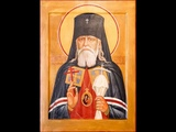 Жития Святых СвященноМученик Митрополит Серафим (Чичагов)