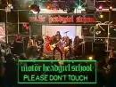 Motor Headgirl School - Please Don't Touch