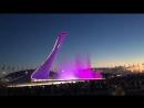 Поющие фонтаны Олимпийский парк. Сочи Адлер июль 2018