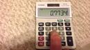 Khimki Quiz 14.12.18 Вопрос № 15 Заставить калькулятор СДЕЛАТЬ ЭТО - проще простого. Достаточно набрать 0,7734 и перевернуть его.