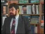 Библия и наука - 02. Происхождение Вселенной (Сергей Головин)