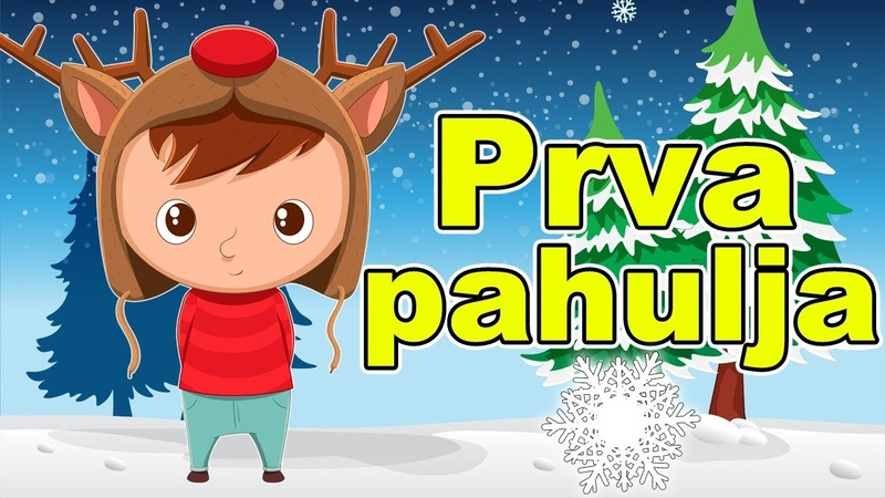 Prva pahulja - Pesmica za decu | Dečija pesma o snegu | Novogodišnja pesma | Zimske pesme za decu
