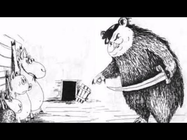 Медведь на воеводстве. Салтыков Щедрин. Аудио сказка. Детское тв. Kids tv.