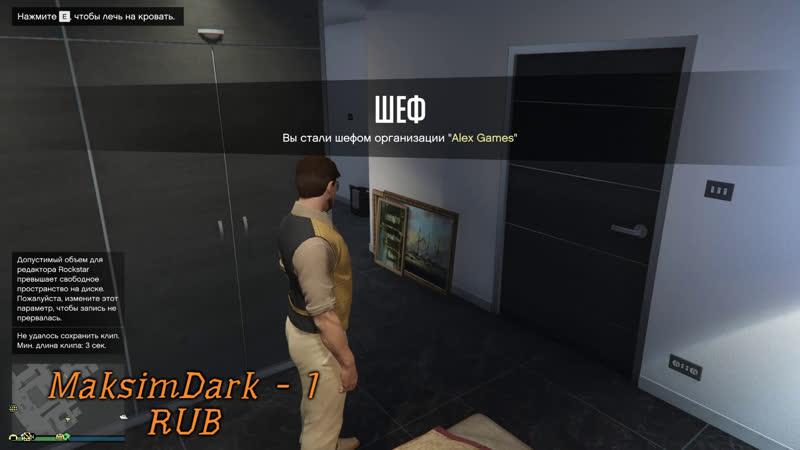 Grand Theft Auto V Online Заходите поиграем)