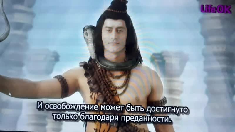 Махадев Шива_о преданности