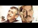Muhalif Başkan (2013 - HD)   Türk Filmi
