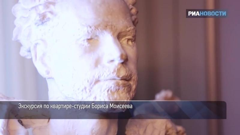 Где живут знаменитости_ трешка Бориса Моисеева