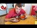 Ферментированный соус из обжаренного на огне перца чили. Опять шрирача!
