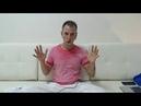Приглашение на онлайн курс Леонида Герасьянова Здоровый позвоночник легко