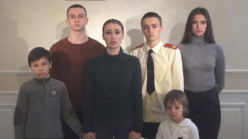 Второе обращение семьи А.В.Шестуна к В.В.Путину
