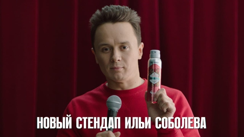 Илья Соболев ОБРЫЗГАЛ людей и УБЕЖАЛ