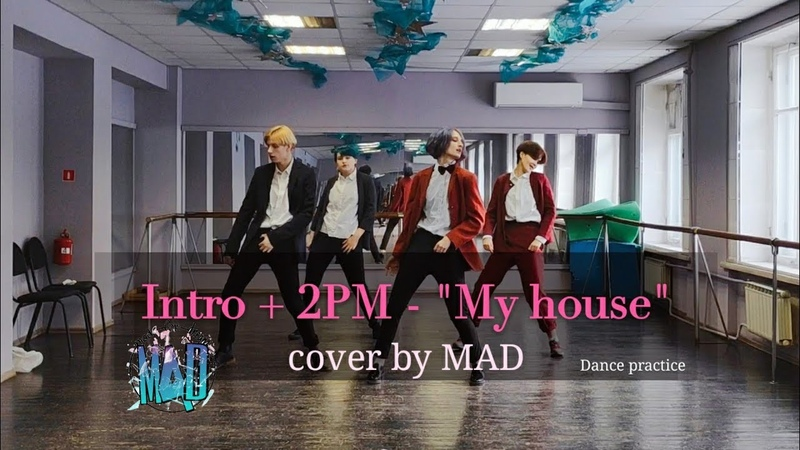 [Dance practice]DANCE COVER Intro 2PM - My House by MAD