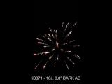 Салют 16 выстрелов Dark Age
