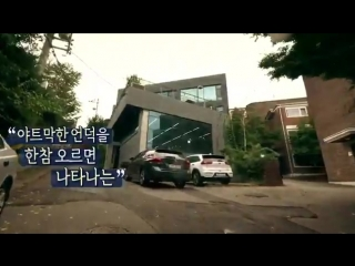 180905 MBC 독수공방 first teaser and official photos.