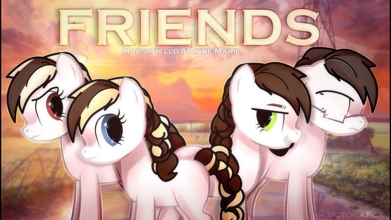 PMV- Friends |Marshmello Anne-Marie|10к