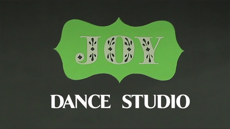✫Кизомба Сальса | Школа танцев Джой Новосибирск