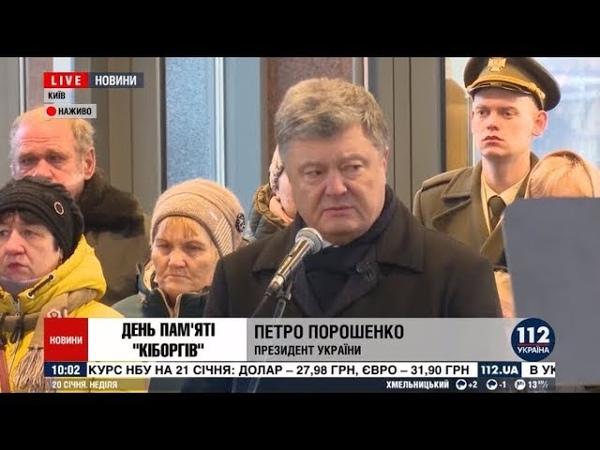 Память погибших защитников Донецкого аэропорта чтят в Минобороны Украины