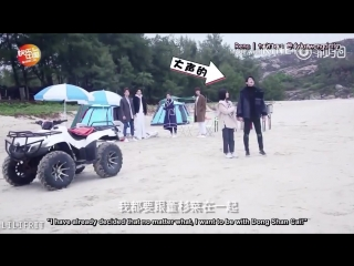 Dylan Wang and Shen Yue BEHIND THE SCENES.mp4