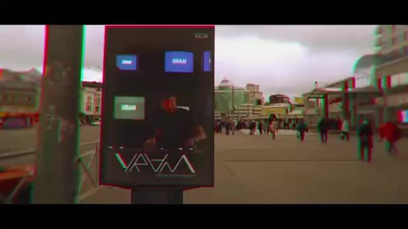 VID-20181018-WA0035.mp4