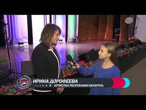 VIII Открытый республиканский музыкальный конкурс «ЭСТРАДА СУББОТНЕГО ВЕЧЕРА»
