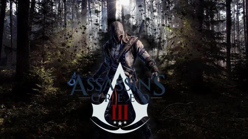 Лучший паркурщик и мясник Assassins creed 3 Стрим 2