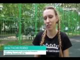 BBNews Футбол на Красной площади