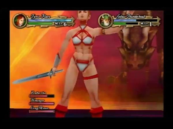 BAD REMAKE [Golden Axe PS2]