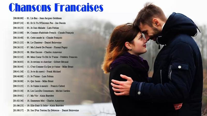 Les plus belles chansons d'amour Français ♥♥♥♥ Musique Romantique Francaise 70 80 90