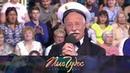Поле чудес (Первый канал, 14.09.2018 г.)