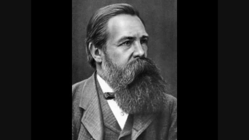 К. Маркс, Ф. Энгельс «К критике проекта социал-демократической программы 1891 года»