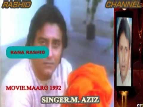 Bass Chain Aa Aziz