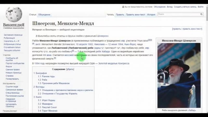 Захват Украины сионистскими корпорациями Garudale 1