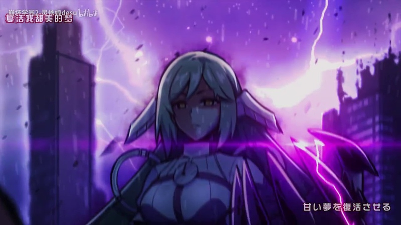 [Guns Girl Honkai Gakuen] Kika Song「甘い砲火」 (Video by 崩坏学园2-灵依娘desu)