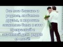 Фильм ORG PARTY КРИСТИНА 30