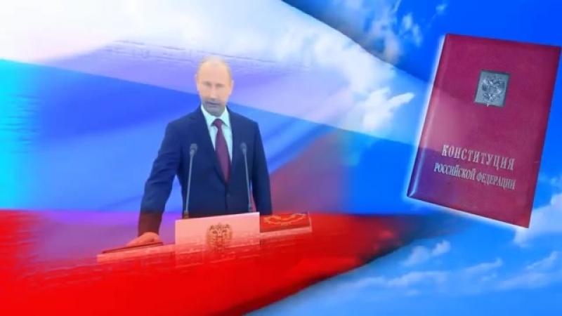 В. В.Путин -С Днём Рождения вас поздравляет канал Русские в Германии Germany Live tv и народ России