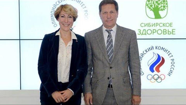 Олимпийский комитет России и Сибирское здоровье заключили соглашение о партнерстве