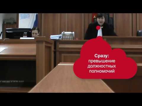 Тайные посиделки кривосудия, вместо публичного судебного заседания