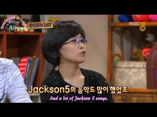[engsub] Come to Play #336a (2011.05.02) Lee Sun Hee_Lee Seung Gi_part 1